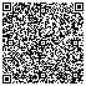 QR-код с контактной информацией организации СКЛАД БУМАЖНОЙ ГИГИЕНЫ