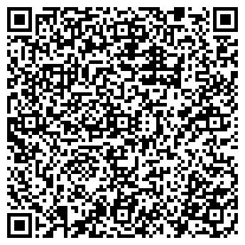 QR-код с контактной информацией организации ТЕРМИНАЛ-ТЕКСТИЛЬ, ООО