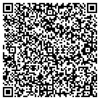 QR-код с контактной информацией организации ВОСТОК ЛИМИТЕД, ЗАО