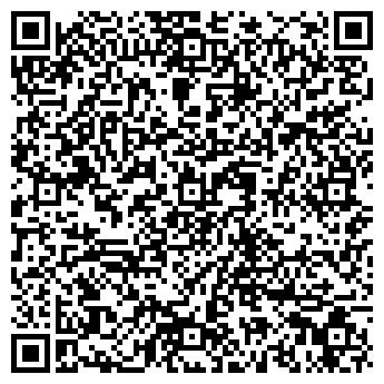 QR-код с контактной информацией организации ООО ДОКСЕРВИС