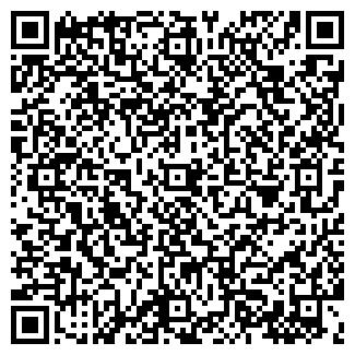 QR-код с контактной информацией организации СКАТ УКПП