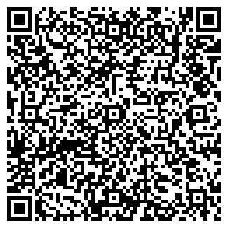 QR-код с контактной информацией организации ТЭСТ-ЖАСО ФЛ