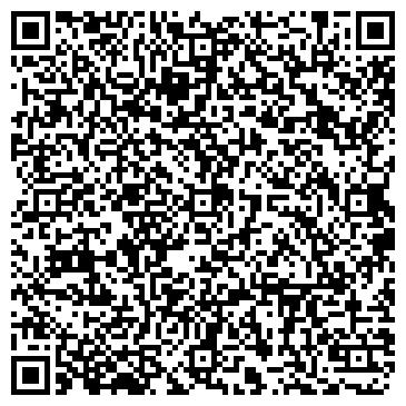 QR-код с контактной информацией организации «СУ-155»