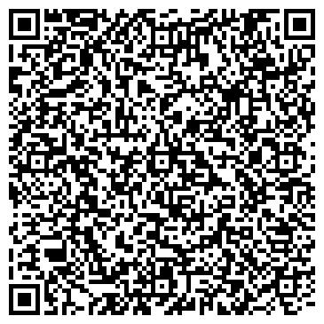 QR-код с контактной информацией организации ИВАНОВСКИЙ ГОСУДАРСТВЕННЫЙ УНИВЕРСИТЕТ
