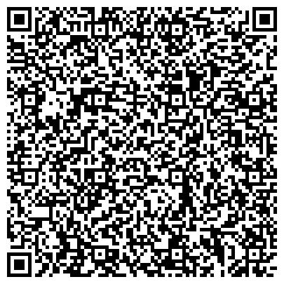 QR-код с контактной информацией организации ФГБОУ Ивановская пожарно-спасательная академия ГПС МЧС России