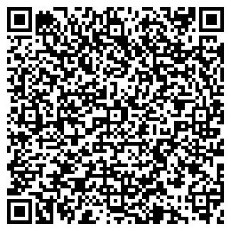QR-код с контактной информацией организации ВОДОСТРОЙ СТЦ