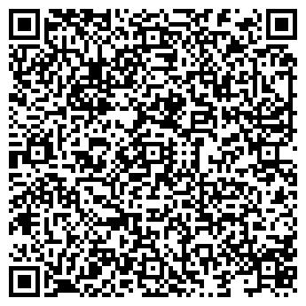 QR-код с контактной информацией организации УЮТНЫЙ ДОМ УПРАВЛЯЮЩАЯ ОРГАНИЗАЦИЯ, ООО