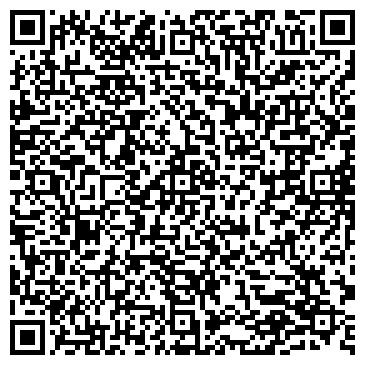 QR-код с контактной информацией организации № 9 ЖРЭУ