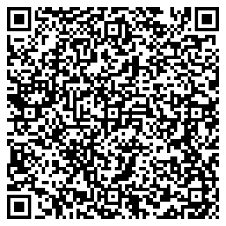 QR-код с контактной информацией организации № 17 ЖРЭУ