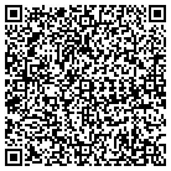 QR-код с контактной информацией организации ХОСТ ГРАД, ООО