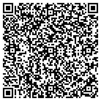 QR-код с контактной информацией организации СПУТНИК УКП