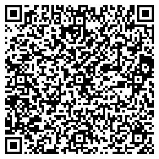 QR-код с контактной информацией организации АВПЕКТ НТК