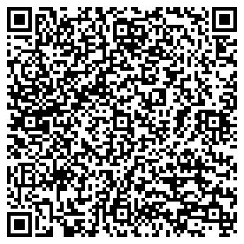 QR-код с контактной информацией организации ЧП ВИНОГРАДОВ И. А.