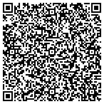 QR-код с контактной информацией организации СТАНЦИЯ ВЕТЕРИНАРНАЯ ГОРОДСКАЯ БОБРУЙСКАЯ