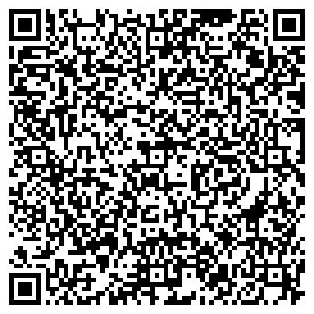 QR-код с контактной информацией организации МЫ И БУРДА МОДЕН, ООО