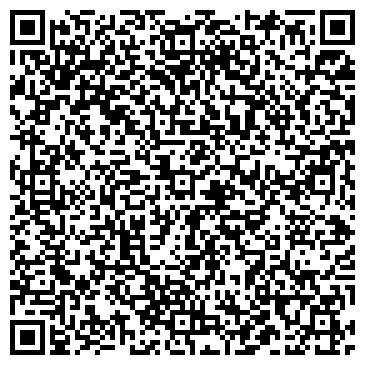 QR-код с контактной информацией организации ЭКСПЕРИМЕНТАЛЬНЫЙ КОМБИНАТ ДЕТСКОГО ПИТАНИЯ