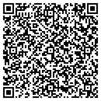 QR-код с контактной информацией организации РОМАНС