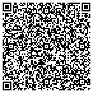 """QR-код с контактной информацией организации ООО Швейная фабрика """"Капитал"""""""