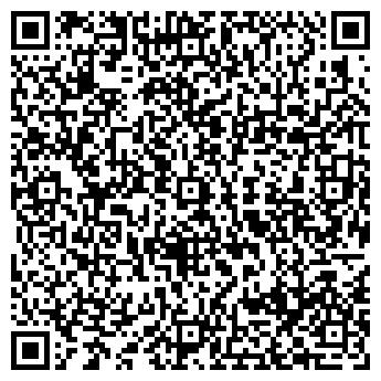 QR-код с контактной информацией организации ПРОЕКТ-2000, ЗАО