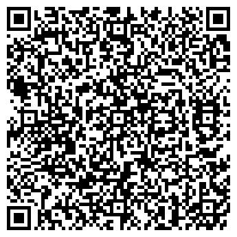 QR-код с контактной информацией организации СТРОЙМАСТЕР УЧП