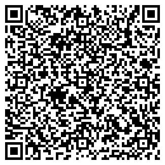 QR-код с контактной информацией организации ЕДА МАГАЗИН