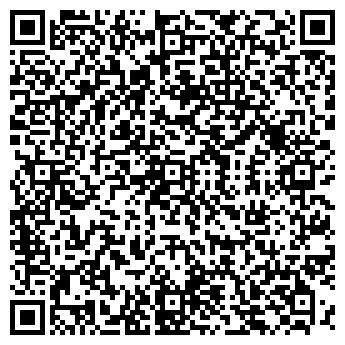 QR-код с контактной информацией организации ЭКСПРЕСС ТД