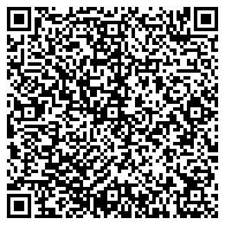 QR-код с контактной информацией организации ЯКОВЛЕВСКИЙ ТД