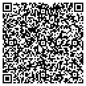 QR-код с контактной информацией организации ИВКОМТРЕЙД, ООО