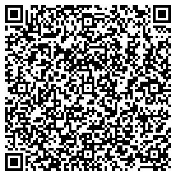 QR-код с контактной информацией организации ДЕНЬ СВЕТА ФИРМА, ООО