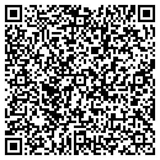 QR-код с контактной информацией организации № 8 АПТЕКА, МУП