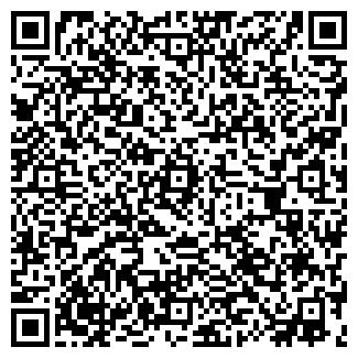 QR-код с контактной информацией организации ОГУ АПТЕКА