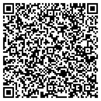 QR-код с контактной информацией организации АРМА МАРКЕТ