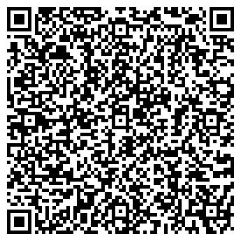 QR-код с контактной информацией организации КОНДИ ТРЕЙД КОМПАНИЯ