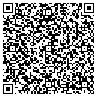 QR-код с контактной информацией организации ПАРАЛАКС, ООО