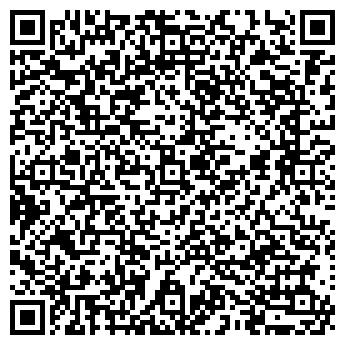 QR-код с контактной информацией организации СПЕЦЛАБ, ООО