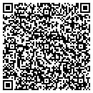 QR-код с контактной информацией организации РР, ООО
