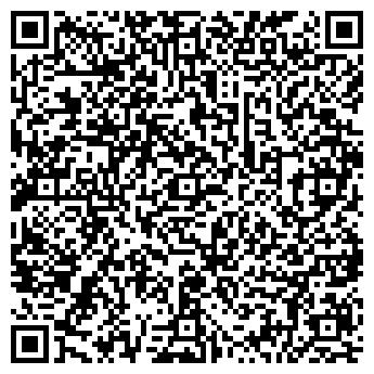 QR-код с контактной информацией организации СЕРТЕКС ИВАНОВО, ЗАО