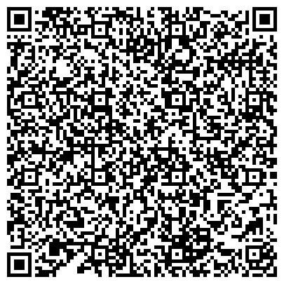QR-код с контактной информацией организации ТОРГОВО-ПРОМЫШЛЕННАЯ ПАЛАТА УП ОТДЕЛЕНИЕ Г.МОГИЛЕВСКОЕ ФИЛИАЛ