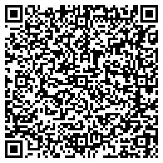 QR-код с контактной информацией организации ФГУП СИСТЕМА, СПКБ
