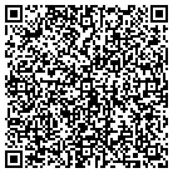 QR-код с контактной информацией организации ТОРГОВЫЙ ДОМ- ИЗТС, ООО