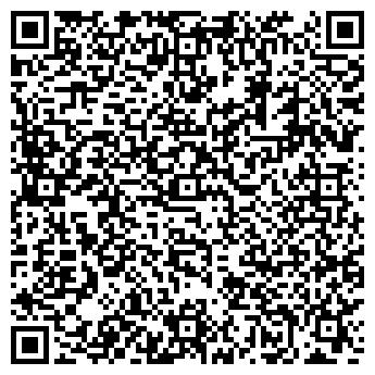 QR-код с контактной информацией организации ХАКР КОМПАНИЯ, ООО