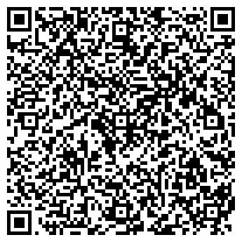 QR-код с контактной информацией организации УКСП СОВХОЗ ИМ.ЛЕНИНА