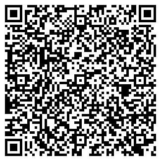 QR-код с контактной информацией организации ШИНТРЕЙД