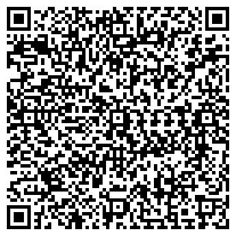 QR-код с контактной информацией организации ИВТЕНТ-СЕРВИС, ООО