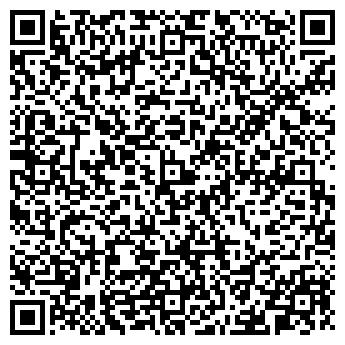 QR-код с контактной информацией организации УНИВЕРСАЛ БОБРУЙСК ПЧУП
