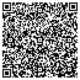 QR-код с контактной информацией организации ИНАЛ, ООО