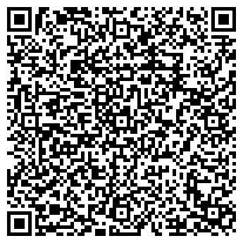 QR-код с контактной информацией организации ОАО СТРОЙИНДУСТРИЯ-ХОЛДИНГ