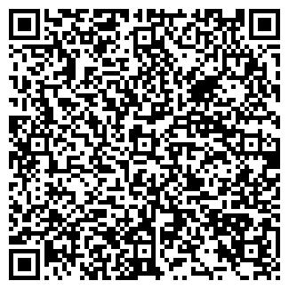 QR-код с контактной информацией организации АРХСТРОЙ, ООО