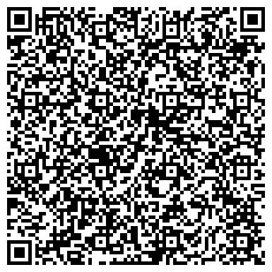 QR-код с контактной информацией организации ПЕРСОНАЛЬНАЯ ТВОРЧЕСКАЯ МАСТЕРСКАЯ АРХИТЕКТОРА ВАЙЦЕЛЯ