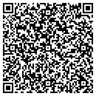 QR-код с контактной информацией организации УСПЕХ УЧПП